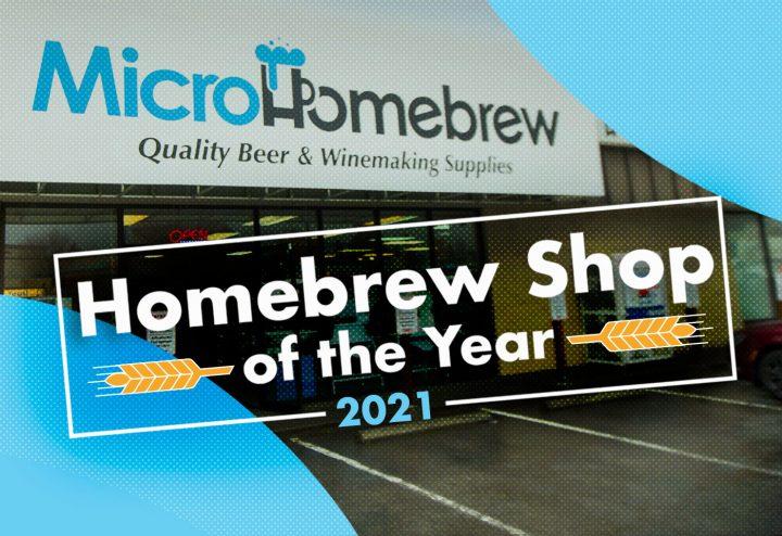 AHA Homebrew Shop of the Year